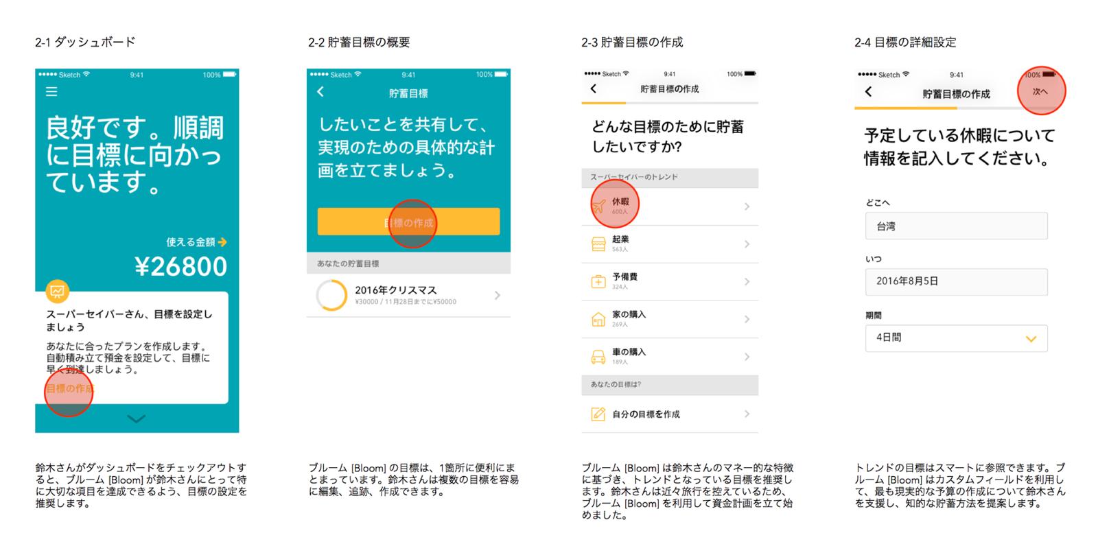 Japanese Localization